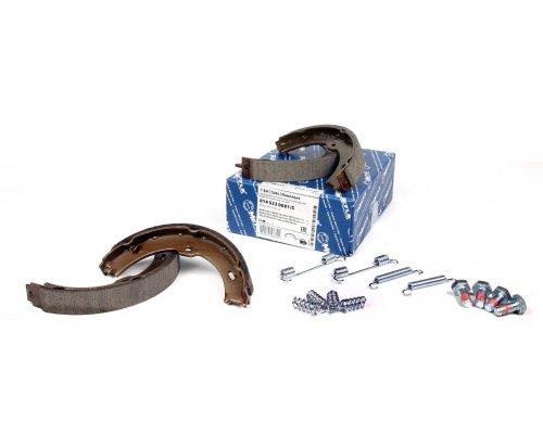 Колодки ручника (с пружинками) VW Crafter 2006- 0145330001/S MEYLE (Германия)