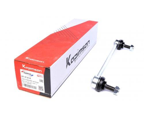 Тяга стабилизатора переднего Fiat Scudo II / Citroen Jumpy II / Peugeot Expert II 2007- 07-01614 KAPIMSAN (Турция)