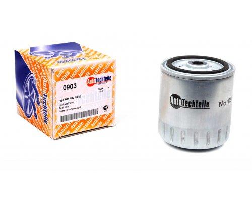 Топливный фильтр MB Sprinter 2.3D / 2.9TDI 1995-2006 0903 AUTOTECHTEILE (Германия)