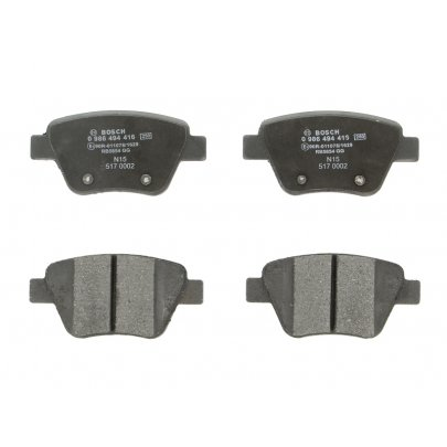 Тормозные колодки задние без датчика (109.3х53.4х17.7mm) VW Caddy III 04- 0986494416 BOSCH (Германия)