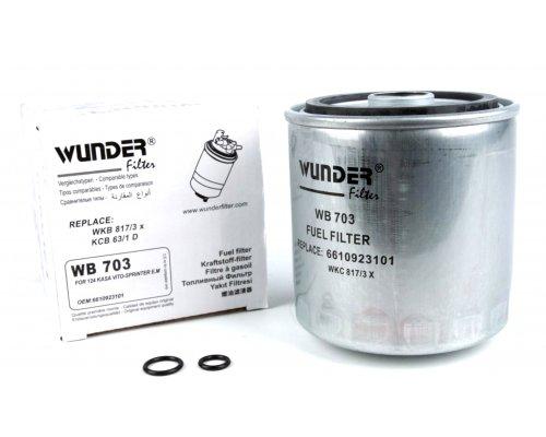 Топливный фильтр MB Sprinter 2.3D / 2.9TDI 1995-2006 WB-703 WUNDER (Турция)