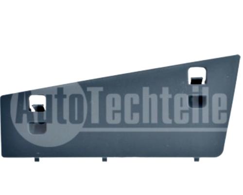 Крышка ящика инструментов MB Sprinter 906 2006- 1006807 AUTOTECHTEILE (Германия)