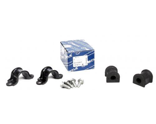 Втулка стабилизатора заднего (комплект) VW Caddy III 04- 1007150002/S MEYLE (Германия)