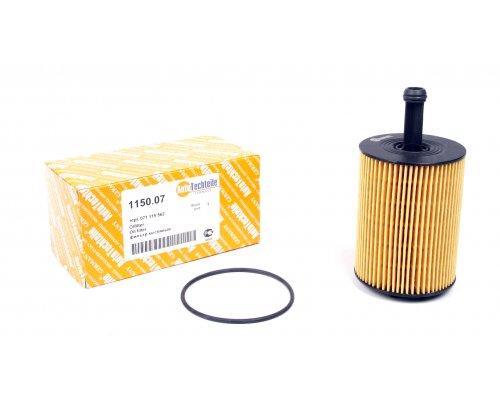 Фильтр масляный VW Caddy III 1.9TDI / 2.0SDI / 2.0TDI (103kW) 04-10 1150.07 AUTOTECHTEILE (Германия)