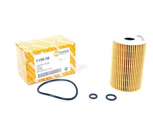 Масляный фильтр VW Crafter 2.0TDI 2006- 1150.08 AUTOTECHTEILE (Германия)