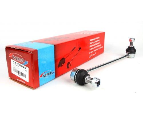 Тяга стабилизатора переднего правая MB Vito 639 03- 14-02327 KAPIMSAN (Турция)