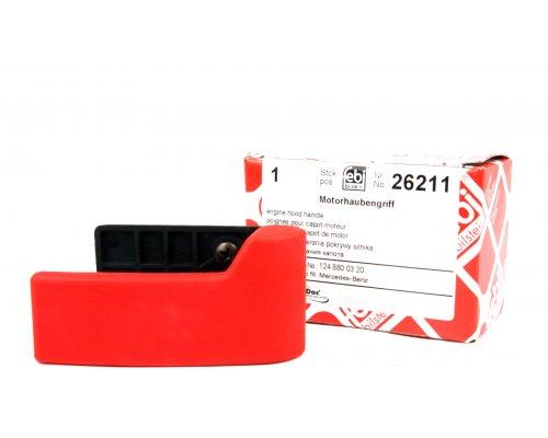 Ручка открывания капота MB Vito 639 2003- 26211 FEBI (Германия)