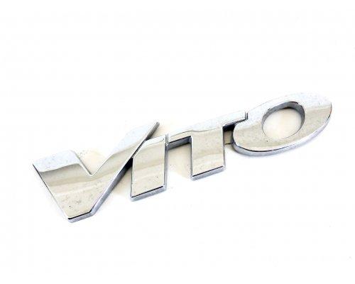 Эмблема задней двери MB Vito 638 1996-2003 6388172915 TURKEY (Турция)