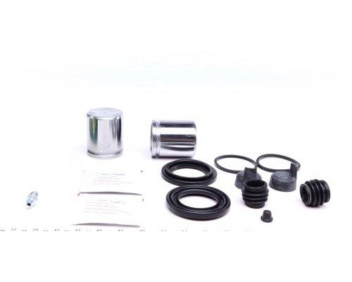 Ремкомплект переднего суппорта (с поршнями 2шт, D=48mm) Renault Master III / Opel Movano B 2010- 402267 ERT (Испания)