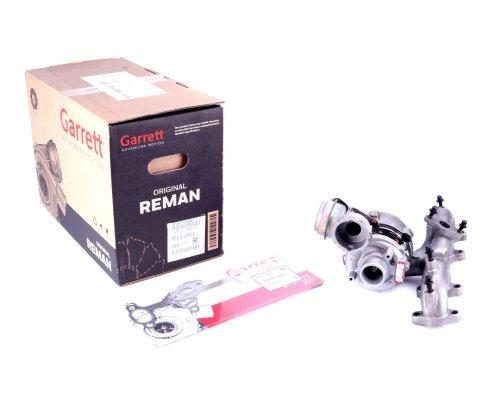 Турбина (двигатель BJB, заводская реставрация) VW Caddy III 1.9TDI 2004-2010 751851-9004S GARRETT (США)