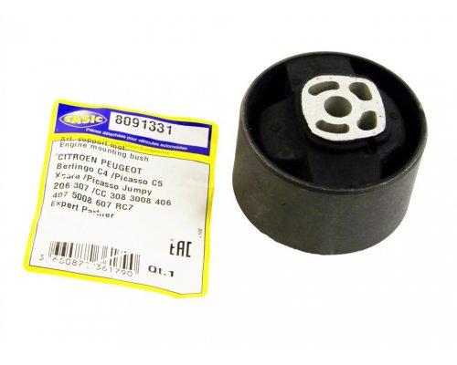 Сайлентблок подушки двигателя задний Fiat Scudo II / Citroen Jumpy II / Peugeot Expert II 1.6HDi 2007- 8091331 SASIC (Франция)