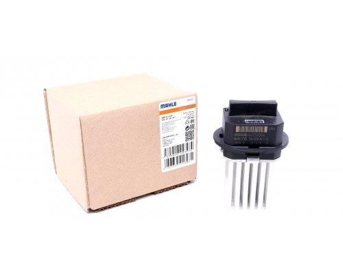 Реостат / резистор печки MB Sprinter 906 2006- ABR40000P MAHLE (Австрия)