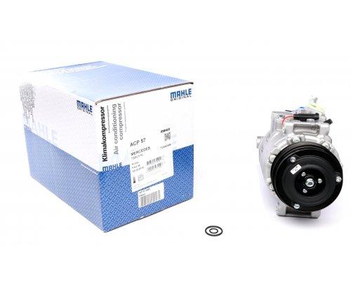 Компрессор кондиционера (двигатель: OM651, тип: 7SEU17C) MB Sprinter 2.2CDI 2006- ACP57000S MAHLE (Австрия)