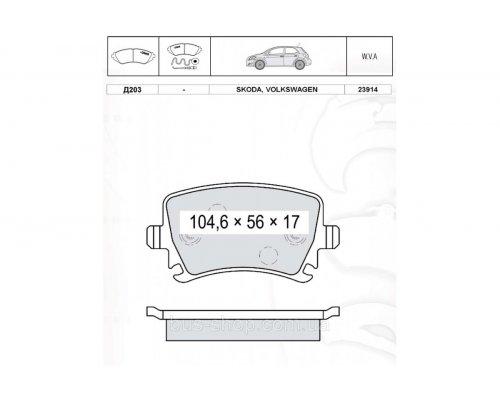 Тормозные колодки задние без датчика (105.3х55.9х17.1mm) VW Caddy III 04- D203E INTELLI (Украина)