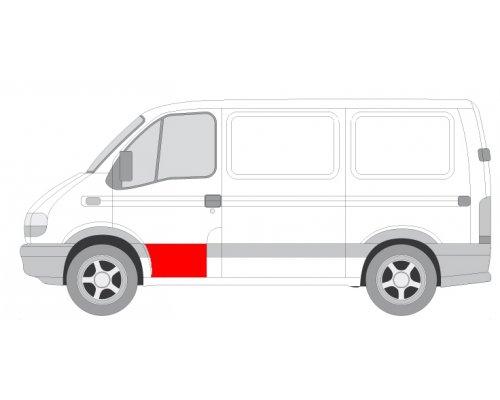 Ремонтная часть передней двери левой (длина 35см) Renault Master II / Opel Movano 1998-2010 FP5088121 FPS (Тайвань)