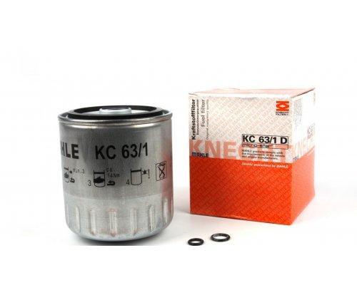 Топливный фильтр MB Sprinter 2.3D / 2.9TDI 1995-2006 KC63/1D KNECHT (Германия)