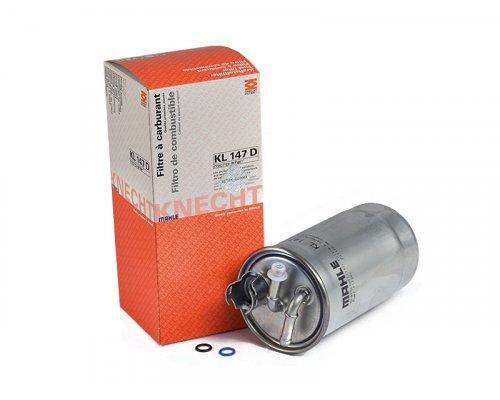 Топливный фильтр VW LT 2.5SDI / 2.5TDI / 2.8TDI (92kW / 96kW) 1996-2006 KL147D KNECHT (Германия)