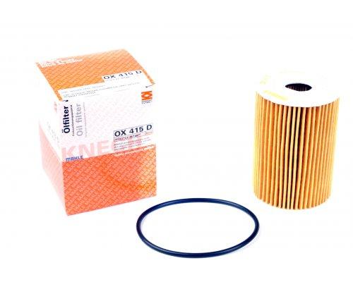 Масляный фильтр Renault Master II 3.0dCi / Opel Movano 3.0DTI 1998-2010 OX415D KNECHT (Германия)