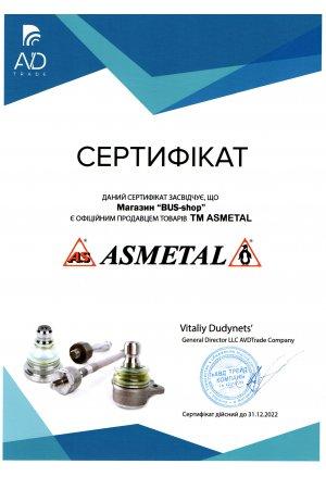 Галлерея сертификаты