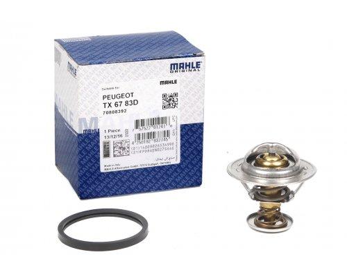 Термостат Peugeot Partner / Citroen Berlingo 1.8D / 1.9D / 2.0HDI 1996-2011 TX6783D MAHLE (Австрия)