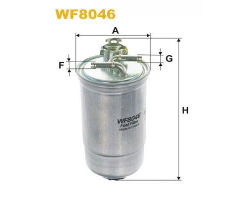 Топливный фильтр VW LT 2.5SDI / 2.5TDI / 2.8TDI (92kW / 96kW) 1996-2006 WF8046 WIX (Польша)